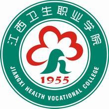 江西卫生职业学院标徽设计定稿方案logo2.jpg