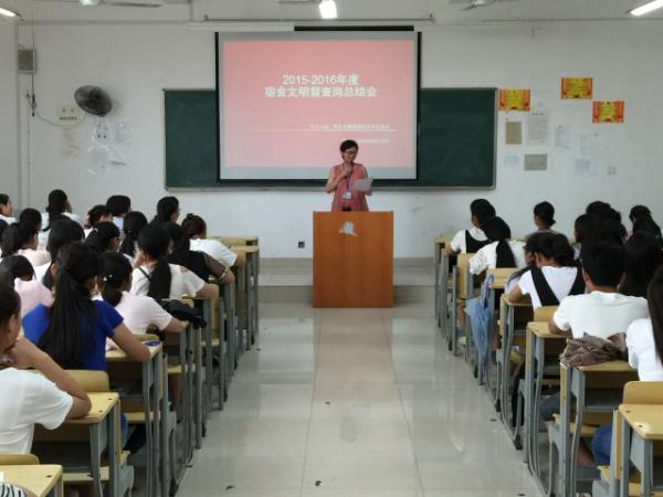 1、胡斯琪老师进行工作总结.png
