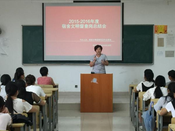 2、袁晓华老师进行工作讲解.png