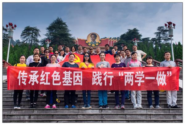 萍乡市安源路矿工人运动纪念馆_副本.jpg