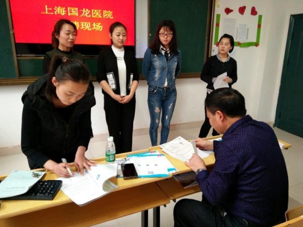上海国龙医院面试现场4.6.jpg