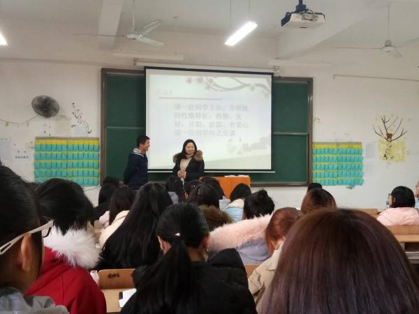 新生班心理委员培训报道IMG_1796.JPG