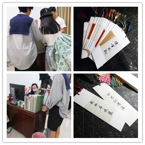 图片8_副本2.png