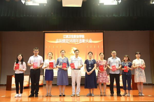 5优秀共产党员_副本.jpg
