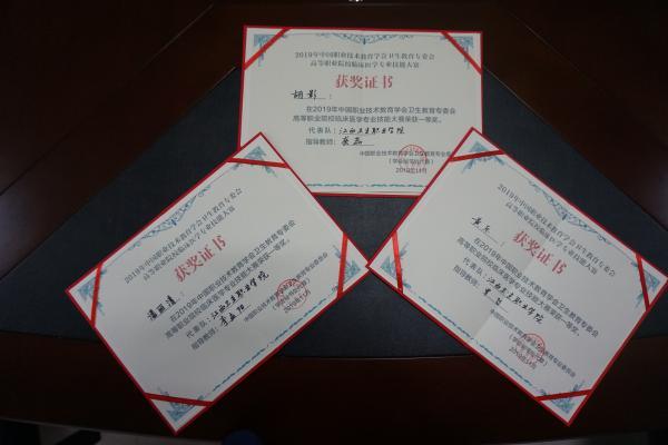 DSC08170.JPG