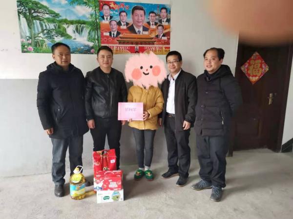 5.赴上饶广丰区看望贫困家庭学生.png