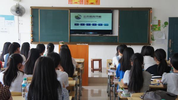 学院开展节能宣传周活动